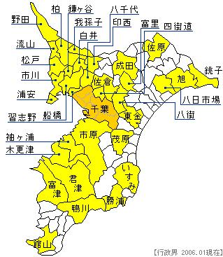 千葉県の地形・地盤 : ジオテック株式会社