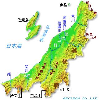 新潟県の地形・地盤 : ジオテック株式会社