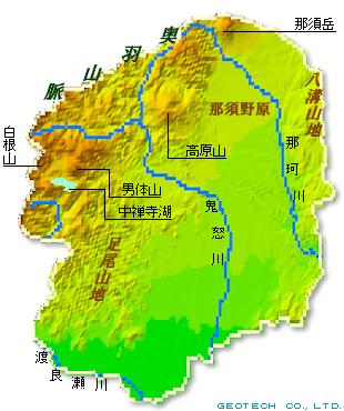 栃木県の地形・地盤 : ジオテッ...