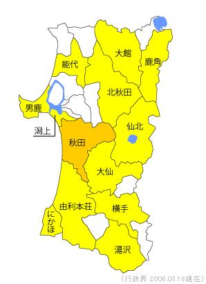 秋田県の地形・地盤 : ジオテック株式会社