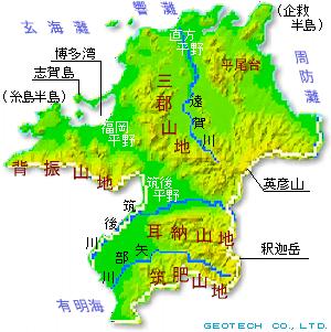 福岡県の地形・地盤グローバルナビゲーション福岡県の地形・地盤お問い合わせ先ローカルナビゲーション