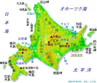北海道の地形・地盤 ...
