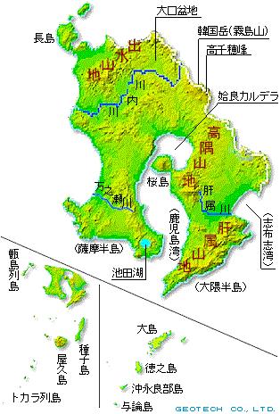 鹿児島県の地形・地盤 : ジオテック株式会社
