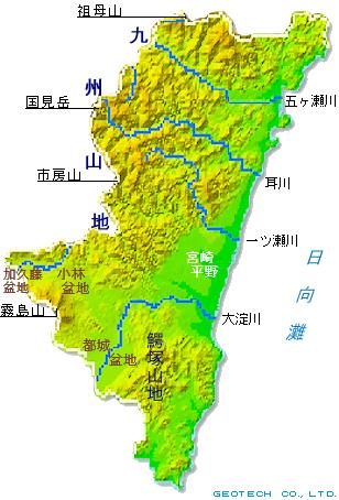 宮崎県の地形・地盤 : ジオテッ...
