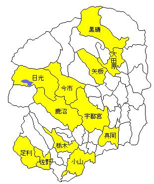 栃木県の地形・地盤 ... : 都道府県別地図 : 都道府県